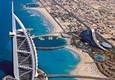 Объединенные Арабские Эмираты: как выбрать отель