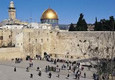 Израиль: как выбрать отель