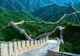 Китай: как выбрать отель