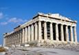Греция: как выбрать отель