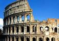 Италия: как выбрать отель
