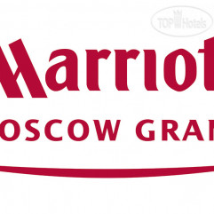 Moscow Marriott Grand Hotel 5*