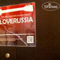 Фото отеля Love Russia No Category