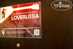 Love Russia No Category
