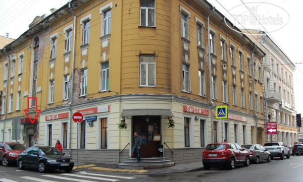Mokba Hostel (Мокба) No Category