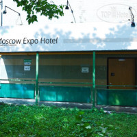 Фото отеля Moscow Expo Hotel No Category