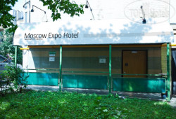 Moscow Expo Hotel No Category