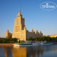 Radisson Royal Hotel, Moscow 5*