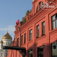 Фото отеля Moscow Point - Red October No Category