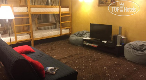 Royal Hostel Moscow No Category