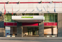 Holiday Inn Moscow Lesnaya 4*