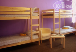 TNT Hostel Moscow 1*