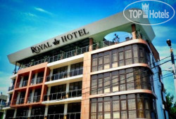 Royal Hotel (Рояль) No Category