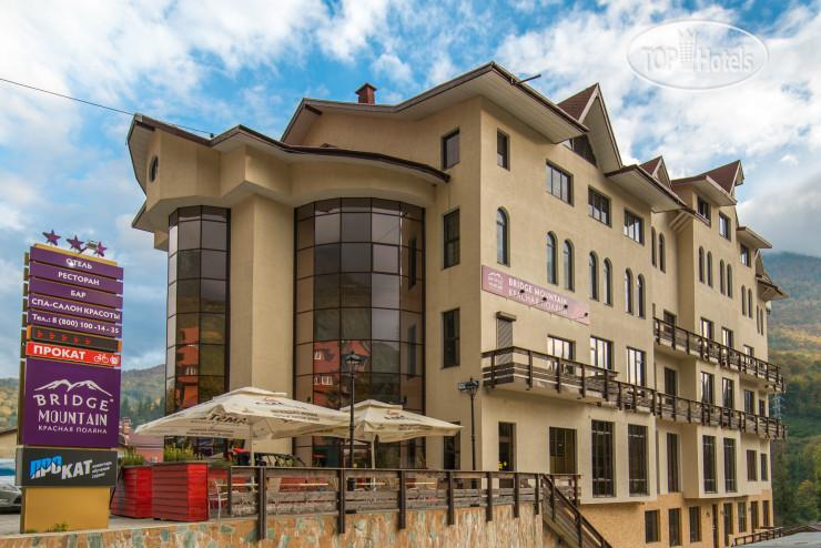 Bridge Mountain Красная Поляна 3  (Россия Краснодарский край Красная Поляна).  Рейтинг отелей и гостиниц мира - TopHotels. 1de347869c2