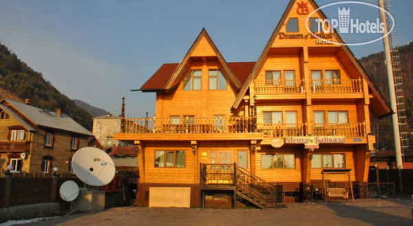 Dream Of Baikal Hotel No Category