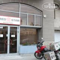 Фото отеля Red Star Hostel No Category