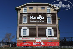 Marussia Hotel (Маруся) No Category
