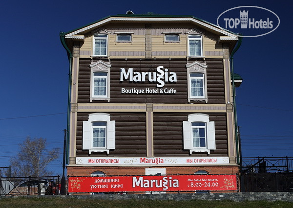 Marussia Hotel (������) No Category