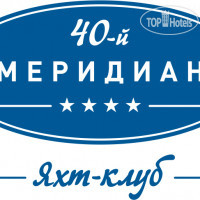 Фото отеля 40-й Меридиан Яхт-клуб No Category