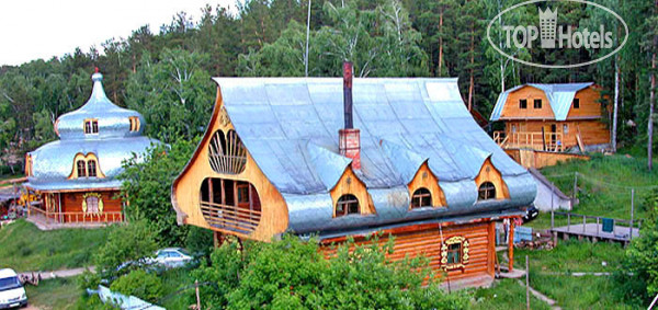 Russian House, tourist centre No Category