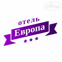 Фото отеля Европа No Category