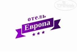Европа No Category