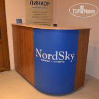 Фото отеля NordSky Hotel No Category