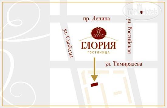 "Гостиница  ""Глория "" на интерактивной карте Челябинска."