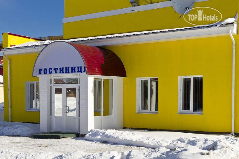 http://tophotels.ru/icache/hotel_photos/1/1613/289271/1937737_1600x1200.jpg