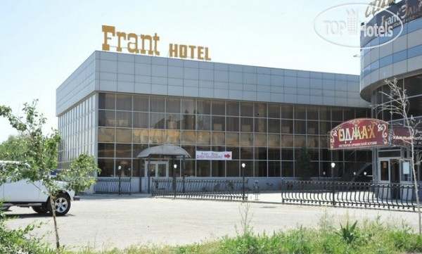 Frant Hotel 3*