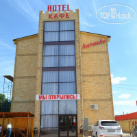 Фото отеля Frant Hotel Gold No Category