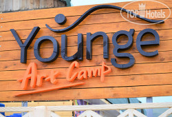 Younge Art Camp (Юнге Арт Кэмп) No Category