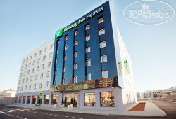 Holiday Inn Express Voronezh-Kirova No Category
