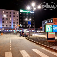 Фото отеля Holiday Inn Express Voronezh-Kirova No Category