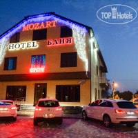 Фото отеля Mozart Hotel No Category
