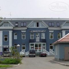 Amur Business Center