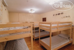 Romanov Hostel No Category