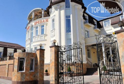 Yerevan Hotel & Restaurant No Category