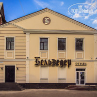 Фото отеля The Belvedere (Бельведер) 4*