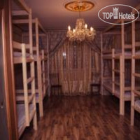 Фото отеля GreenDayHostel No Category