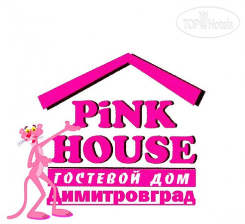 Pink House 2*