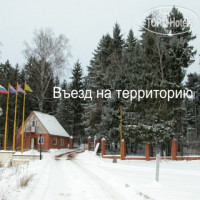Фото отеля Торбеево No Category