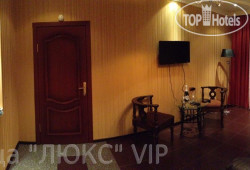 Люкс VIP No Category