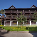 ���� ����� Country Resort (ex.HELIOPARK Country Resort) 4*