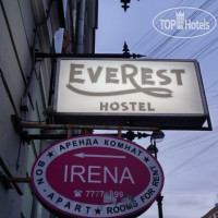 Фото отеля EveRest Hostel No Category