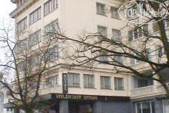 Реконструкция гостиницы волжский откос