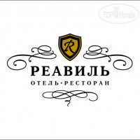Фото отеля Реавиль No Category