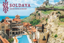 Soldaya Grand Hotel & Resort No Category