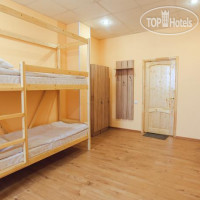 Фото отеля Home Hostel No Category