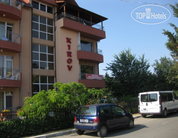 Kirov Guest house No Category